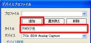 Rokuonsan_profilesave