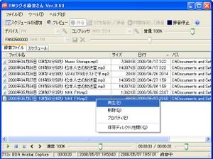 Rokuonsan_timeshift