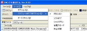 Rokuonsan_scheduleaction