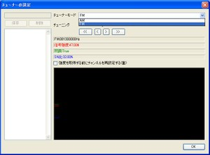 Rokuonsan_usb_tuner