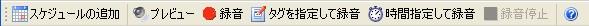 Rokuonsan_infotoolbar